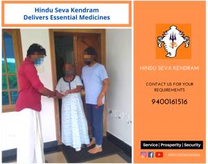 Hindu Seva Kendram Delivers Essential Medicines