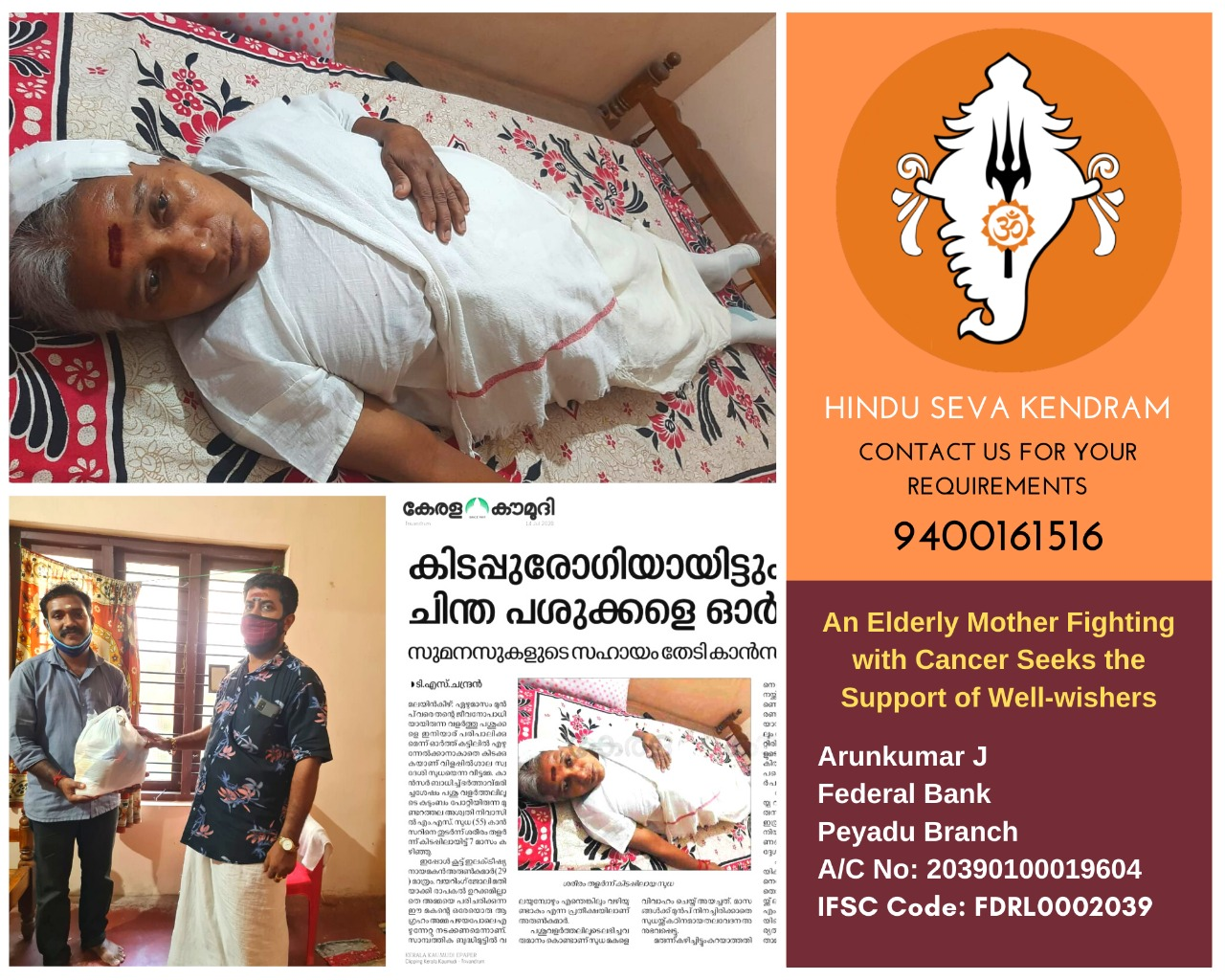 An Elderly Mother Fighting with Cancer Seeks the Support of Well-wishers.
