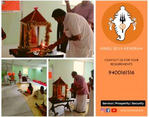 Hindu Seva Kendram Launches new Center at Arookutty Panchayath in Alappuzha District