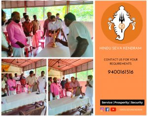 Hindu Seva Kendram Launches new Center at Pattanakkad Panchayath in Alappuzha District