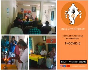 Hindu Seva Kendram Launches new Center at Mararikkulam South Panchayath in Alappuzha District