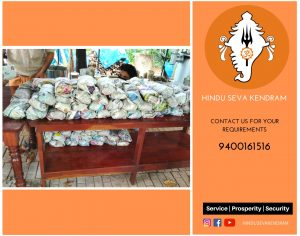 Hindu Seva Kendram has Started Distributing Free Lunch Parcels.