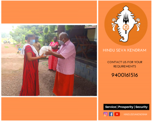 Hindu Seva Kendram Helped a Widow for her Living