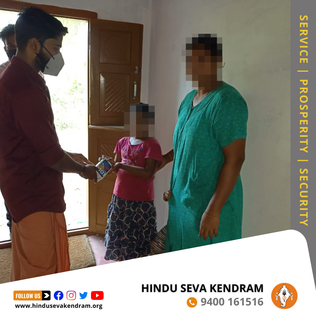 Hindu Seva Kendram offered Smart phone as an Educational Aid for a Student
