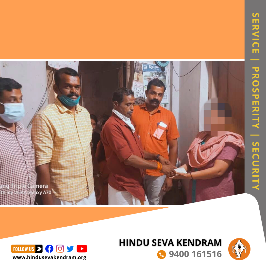 Hindu Seva Kendram Embraces the Hindu Lady with Kids who are Abandoned by a Jihadi.