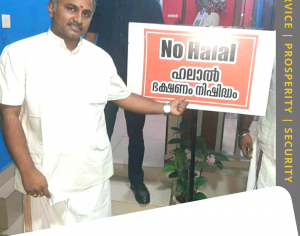 Hindu Seva Kendram Backs Halal Free Eateries