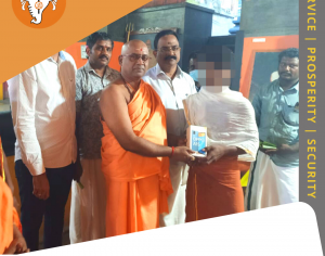 Hindu Seva Kendram offered Smart Phone as an Educational Aid for a Student.