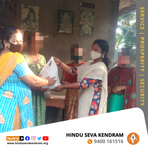 Hindu Seva Kendram Delivers Food Kit