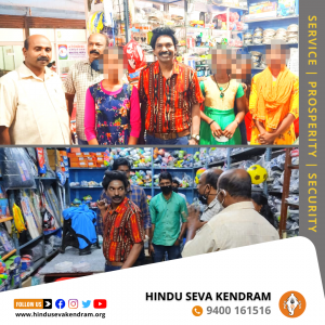 Hindu Seva Kendram Extends Supports to Young Talents in Sports